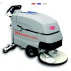 Máy giặt thảm chà sàn liên hợp XD510M