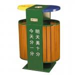 Thùng đựng rác ngoài trời 2 ngăn phân loại rác thải nhập khẩu