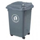 Thùng rác nhựa có nắp đậy 4 bánh xe 50 l