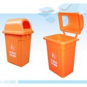 Thùng rác nhựa công cộng bằng nhựa