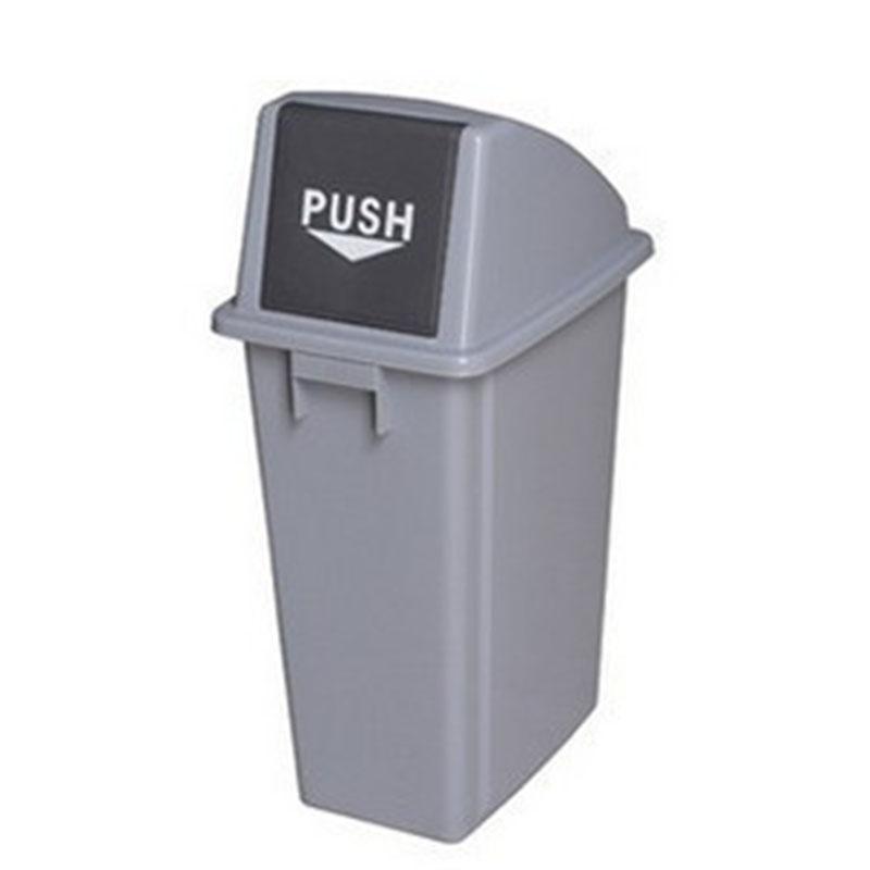 Thùng đựng rác nhựa nắp đẩy
