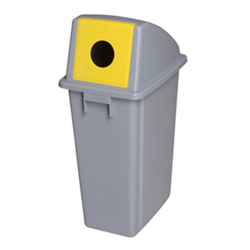 Thùng rác nhựa nắp đẩy